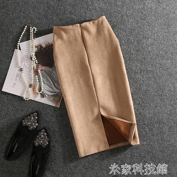 窄裙 春季新款中長款后開叉包臀顯瘦拉鏈半身裙子女士純色鉛筆職業2021 米家