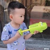 兒童洗澡可愛玩具游泳池戲水抽拉噴水寶寶漂流小水槍【奇趣小屋】