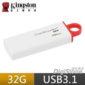 【免運費+贈收納盒】金士頓 Kingston 32GB 隨身碟 32GB DataTraveler DTIG4 USB隨身碟X1P
