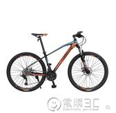 山地自行車27變速26寸男輕便越野公路賽車單車大輪胎  聖誕節免運