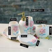 歐式陶瓷衛浴五件套創意漱口杯【歐式陶瓷衛浴白色六件套】