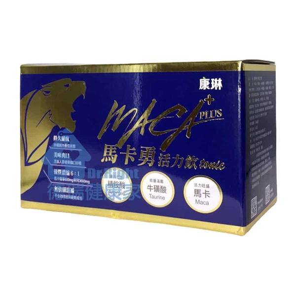 康琳 馬卡勇活力飲 MACA 30mlx10瓶/盒◆德瑞健康家◆