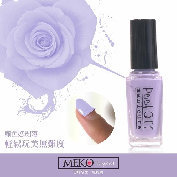 日本Lucky Peel off 顯色可剝指甲油 -1503 /剝除式指甲油