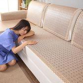 沙發墊夏季涼席涼墊冰絲坐墊子夏天款防滑客廳套罩四季通用靠背巾