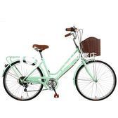 career復古24吋女式變速自行車 輕便淑女單車 Cdsb8