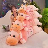 毛絨玩具卡通玫瑰花奶牛抱枕 創意可愛奶牛毛絨玩具長條抱枕