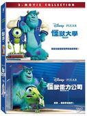 皮克斯動畫系列限期特賣 怪獸大學&怪獸電力公司 合集 DVD Disney (購潮8)
