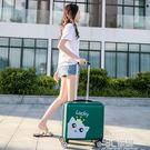 行李箱 拉桿箱萬向輪小型行李箱女16寸18寸登機箱男密碼皮箱子學生旅行箱 3C優購