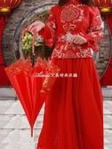 結婚紅傘創意蕾絲邊長柄傘女方陪嫁新娘傘大紅色婚禮雨傘婚慶用品 YYS 交換禮物