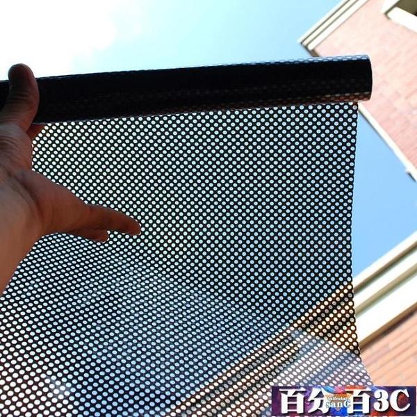 帶膠自粘玻璃貼膜網狀玻璃貼紙黑色遮陽窗貼擋光貼紙黑網汽車窗貼 WJ百分百