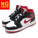 【US3.5Y-NG出清】Nike Ai...
