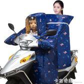 電動摩托車擋風被兒童親子款加厚電瓶自行車罩冬季母子後座電車女 卡布奇諾雙十一特惠