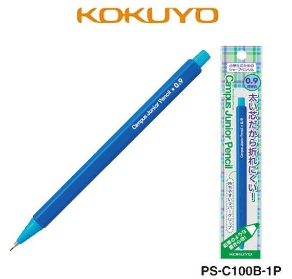 【 KOKUYO 】PS-C100-1P 六角自動鉛筆 0.9mm~2色可選