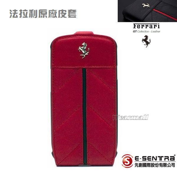 【Ferrari 法拉利】原廠皮套 SAMSUNG【Galaxy S3 i9300】專用,原廠掀蓋式皮套【先創國際代理公司貨】