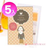 蜂蜜深層保濕果凍面膜 40ml 5入-Annie`s Way 香港著名插畫家謝曬皮設計限量款