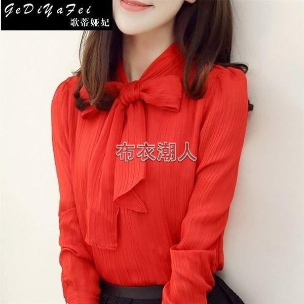 夏季女裝保暖韓版修身蝴蝶結系帶長袖雪紡襯衫 快速出貨