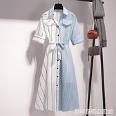 流行裙子兩件套夏季新款氣質雪紡洋裝女收腰條紋拼接襯衫裙 居家物語