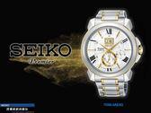 【時間道】SEIKO Premier首領人動電能萬年曆腕錶/白面金刻鋼帶(7D56-0AE0G/ SNP152J1)免運費