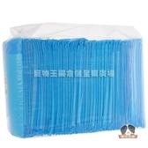 《缺貨》【寵物王國】沛奇寵物尿墊(強力吸水)45x60cm【50枚入】顏色隨機出貨