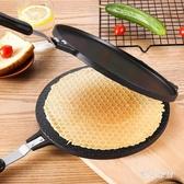 蛋糕模具家用圓形脆皮機燃氣雙面烘焙工具餅干做雞蛋卷蛋卷模具 yu1838『夢幻家居』