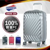 《熊熊先生》American Tourister大容量行李箱雙排輪28吋旅行箱PC材質新秀麗硬箱 I25