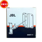B+J speaker rack 小型喇叭吊架(一對) 黑色 K3007-1 (B)