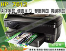 HP Officejet 7612 A3...