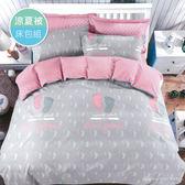【R.Q.POLO】新絲柔系列-小腳ㄚ(涼被床包四件組-雙人加大6尺)