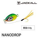 漁拓釣具 JACKALL NANODROP 0.8g [微型鐵板]