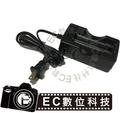 【EC數位】 sanyo samsung panasonic 18650 17670 鋰充電電池專用 快速充電器