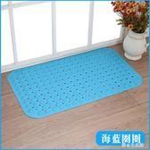 浴室 淋浴洗澡衛生間廁所衛浴帶吸盤pvc家用地墊    LY6085『愛尚生活館』TW
