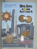 【書寶二手書T2/收藏_PPX】HongKong Coin Auction_Baldwin-Ma Tak Wo