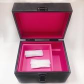 YSL 奢華皮革化妝箱 旅行化妝箱