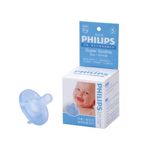 Philips飛利浦 - 早產/新生兒專用安撫奶嘴(香草奶嘴) 5號 粉藍天然