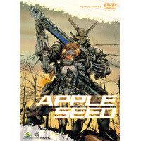 APPLESEED-OVA版DVD