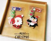 娃娃屋樂園~⛄聖誕節彩繪串燒棒棒糖⛄ 每支18元/聖誕節禮物/交換禮物