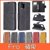 蘋果 iPhone 11 11 Pro 11 Pro Max 純色羊紋皮套 手機皮套 掀蓋殼 插卡 支架 保護套 可掛繩 A68