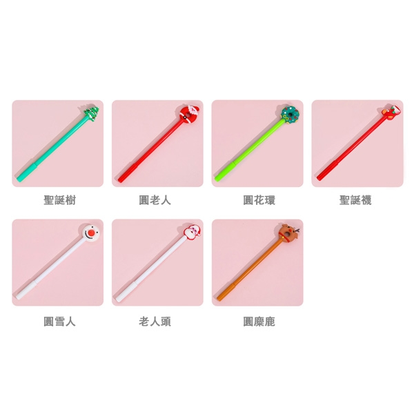 【BlueCat】聖誕節 造型水性筆 立體 甜甜圈 禮品 贈品 聖誕筆 中性筆 水性筆