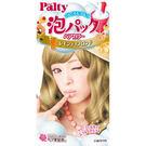 【極品世界】Dariya 芭露蒂泡沫染髮劑/檸檬茶金 第一劑 第二劑(12月26日到期)