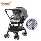 COMBI SUGOCAL Crown 手推車/嬰兒推車-雅緻灰