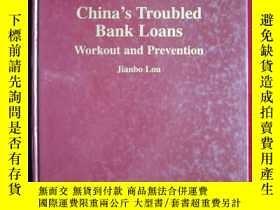 二手書博民逛書店China s罕見Troubled Bank Loans: Wo