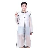 雨衣透明成人女韓國時尚徒步戶外旅行男學生網紅雨披全身長款騎行