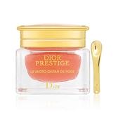 CD Dior 迪奧 精萃再生微導魚子膠囊 75ml【美人密碼】