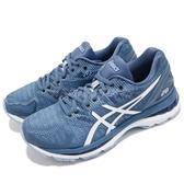 【六折特賣】Asics 慢跑鞋 Gel-Nimbus 20 藍 白 女鞋 路跑 亞瑟膠 運動鞋 【ACS】 T850N401