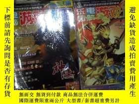 二手書博民逛書店電腦遊戲攻略罕見2004 3月(2本合售)Y180897