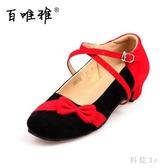 拉丁舞鞋兒童女孩秋冬舞蹈鞋女童跳舞鞋中跟少兒軟底練功鞋夏涼鞋 FX1441 【科炫3c】