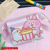 正版 KANAHEI 卡娜赫拉的小動物 兔兔 P助 鐵線小化妝包 收納包 派對款 COCOS KS180v