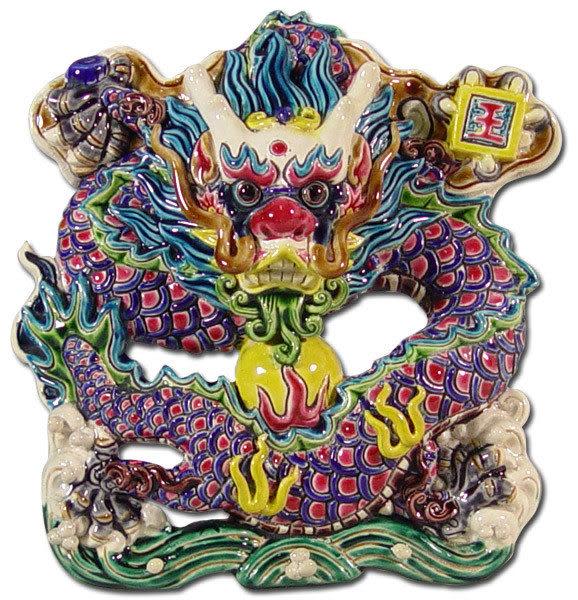 鹿港窯-居家開運商品-台灣國寶交趾陶裝飾壁飾-立體框【L祥龍】附精美包裝◆免運費送到家