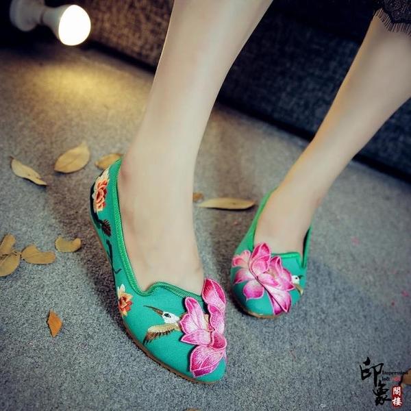 精致采蓮曲立體荷花刺繡花朵民族風繡花鞋女式單鞋百搭布鞋 週年慶降價