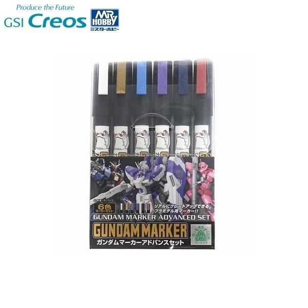 【南紡購物中心】日本MR.HOBBY Gsi Creos鋼普拉筆鋼彈筆Gundam Marker進階6色彩色筆組GMS-124